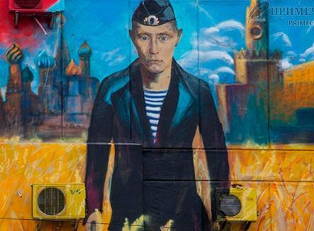 Putin has paint eyes again In Sevastopol