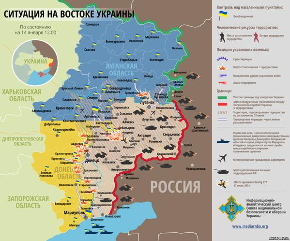 The map: The situation in the war zone on 14th January Donbass