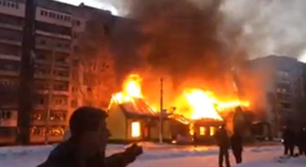 Fire in the Horlivka