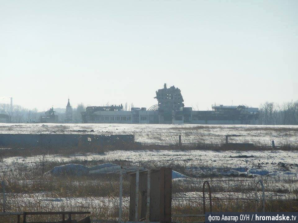 The Tower of Donetsk airport in the evening
