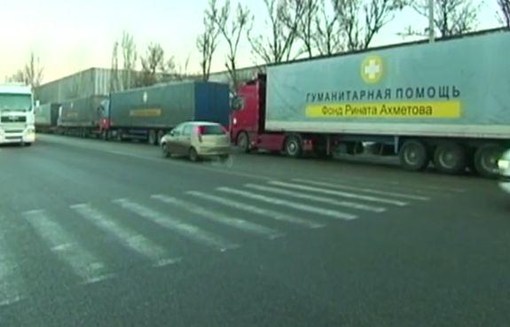 Akhmetov's TV Channel: Humanitarian aid from Rinat Akhmetov arrived in Donetsk