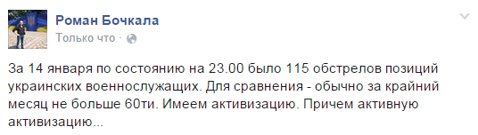 Dramatically increased the number of militants attacks - 115   on 14 of January