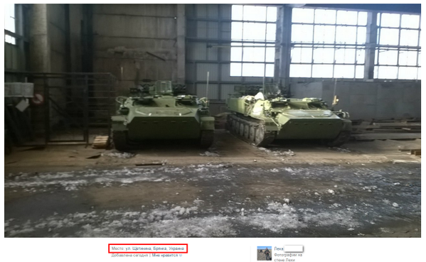 Bryanka. Luhansk region. Base of the Russian military equipment -