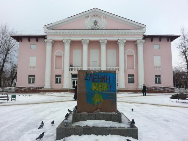 Lenin monument was destroid in Shchastya.