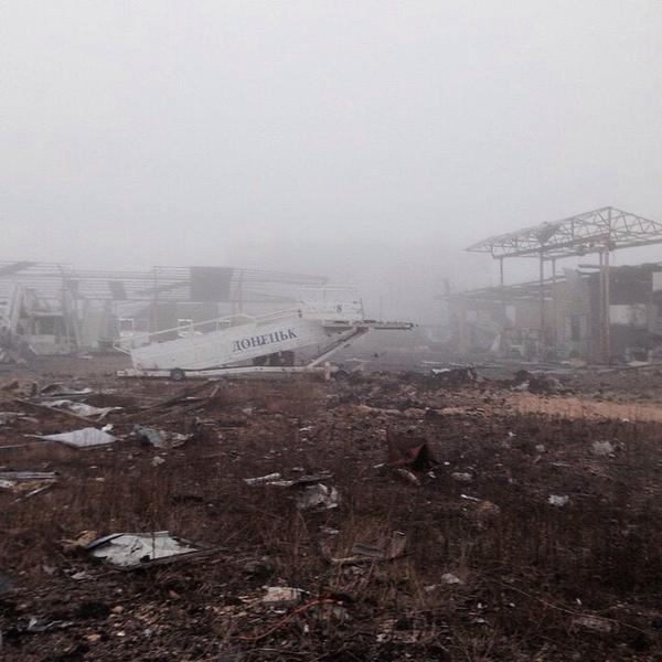 Two cyborgs were killed today at Donetsk airport, - General staff