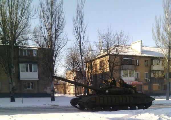 Russian tank in Donetsk