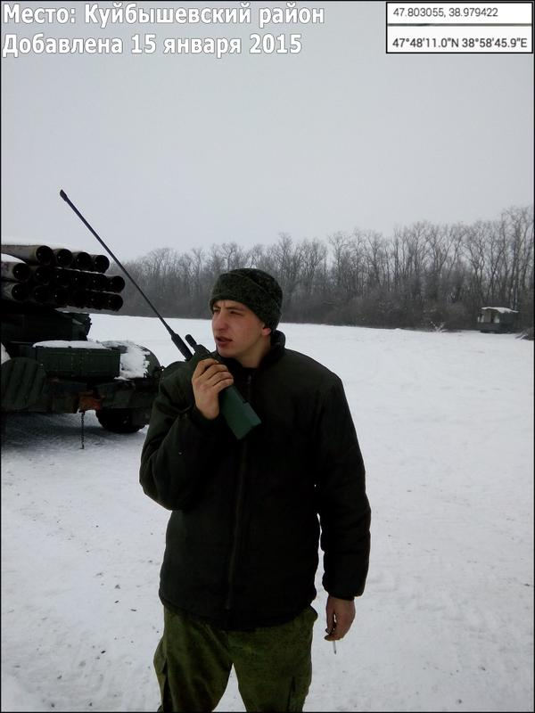 MLRS Uragan in Kuybysheve district of Rostov region