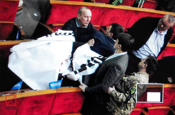 Fight in Rada cause of provocative banner