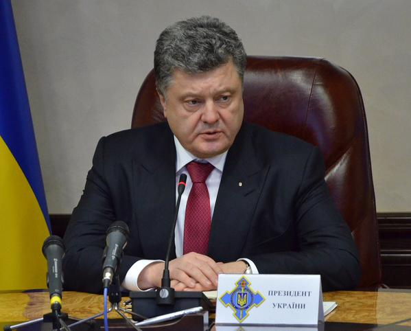 The President of Ukraine held a meeting in the Main situational centre of NSDC