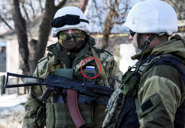 Russian Militants in Donetsk
