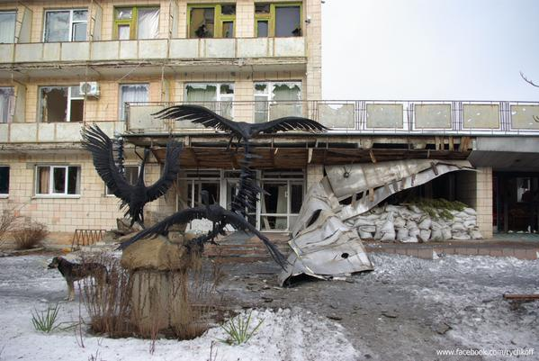 There was a Hospital in Shchastya
