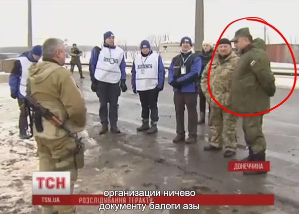 .@OSCE & Russian officers at Volnovakha crime scene