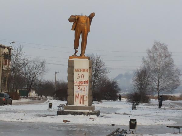 Lenin monument was destroyed in Dymytrov