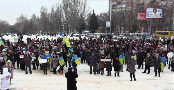 Rally in Mariupol.