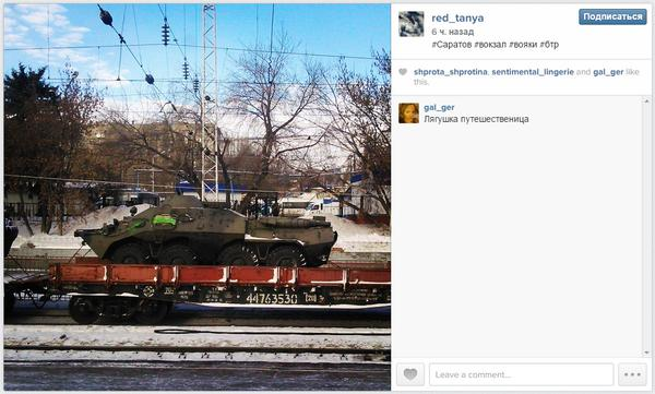 Railway.station Saratov. Echelon with armored vehicles with painted numbers