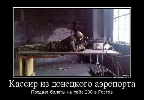 Cyborgs destroyed tank of fighters, infantry of DNR refuses to step on Donetsk airport
