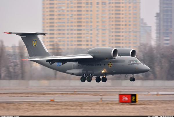 New Ukrainian AN plane