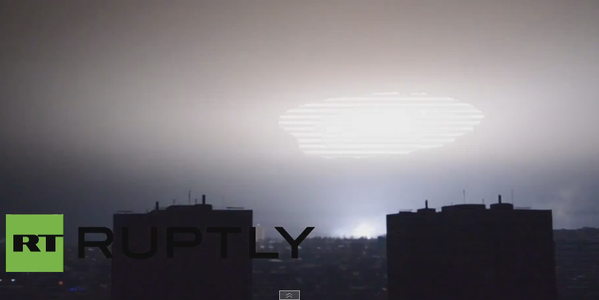 Substation hit during intense Grad fire in Donetsk