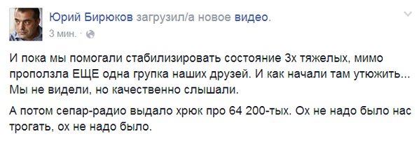 Biryukov: at least 64 Russian dead after Ukrainian artillery strike
