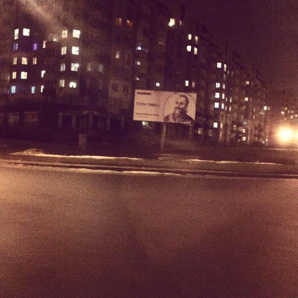 Adv in Minsk of Constantine Ostrog, which defeat Muscovites near Orsha