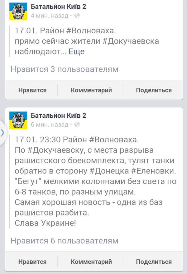 Report: Russian base in Dokuchaevsk is destroyed. Now firework cause of explosions