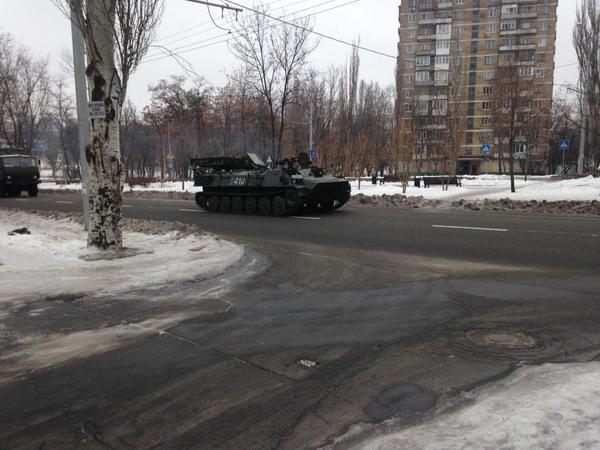 Around 25 minutes ago in the center of Donetsk
