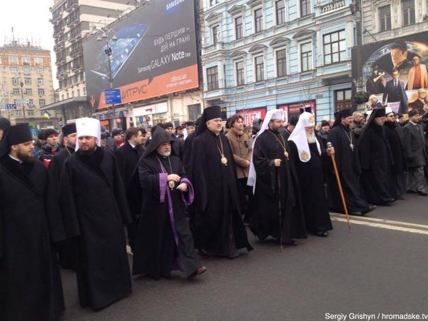 March in Kyiv continues