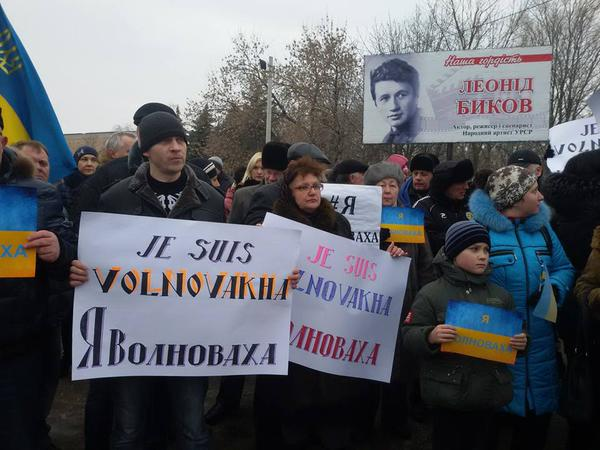 Several thousand people in Kramatorsk on peace March