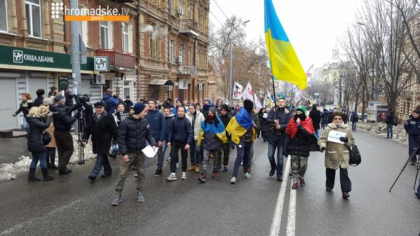 Dnipro. March against terrorism.