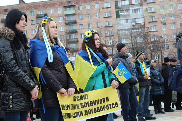 Residents of Mariupol collected signatures to recognise DNR & LNR as terrorist organizations