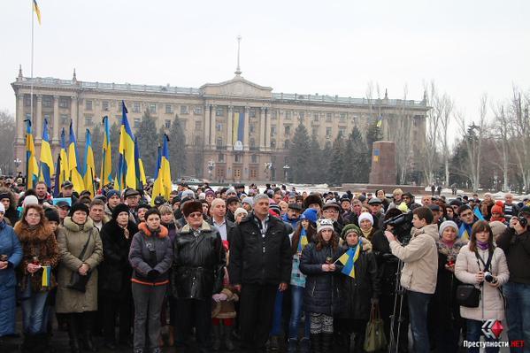 Mykolaiv, peace March.
