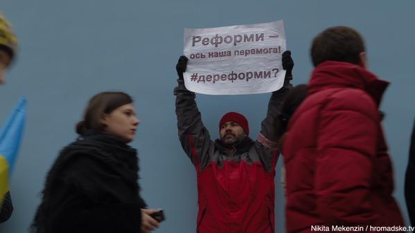 Reform is our victory!. Marsh in Kiev
