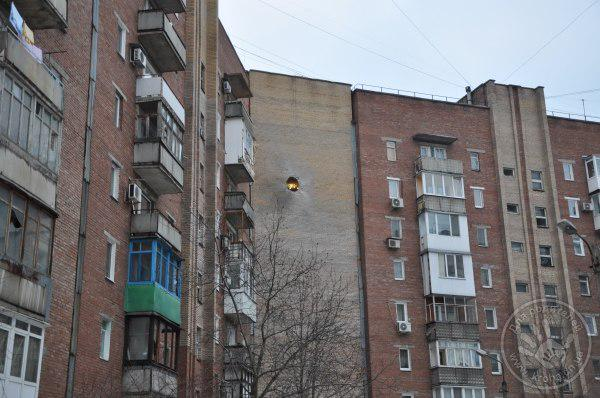 Donetsk. Shells hit the tall house