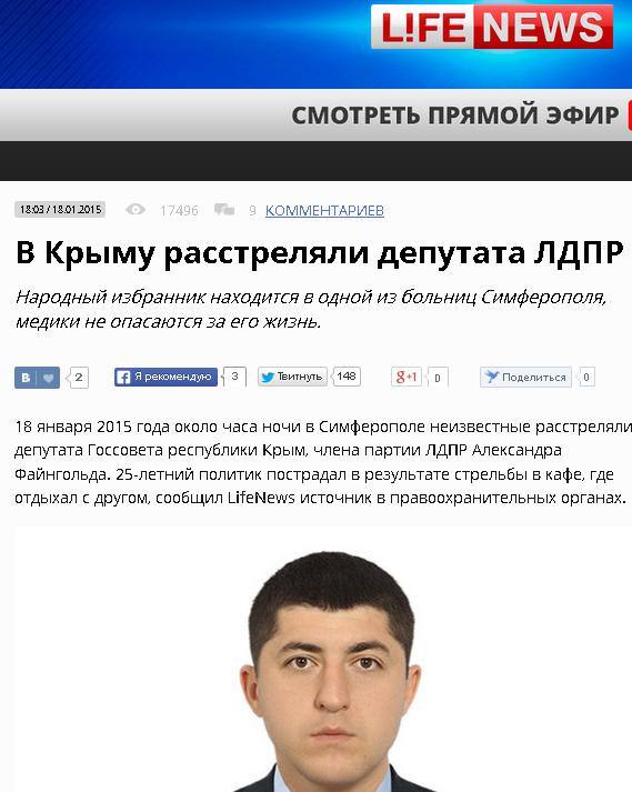 In Simferopol MP of Crimea council was shot