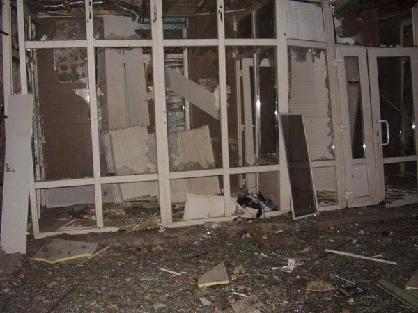 Shells hit Semashko  avenue. Donetsk