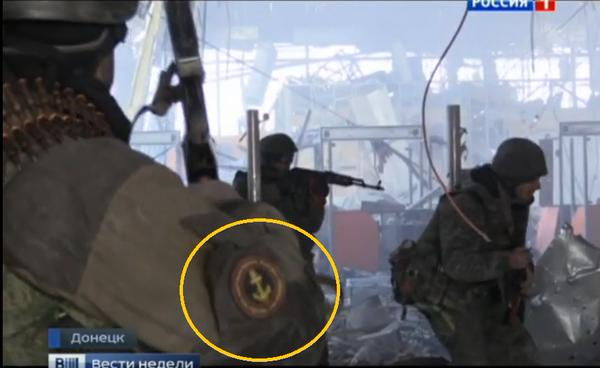 Russian marines insignia in footage of Donetsk airport storm
