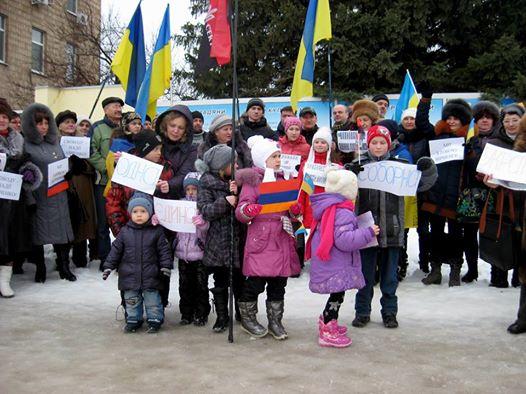 Peace March in Kup'yans'k, Kharkiv region