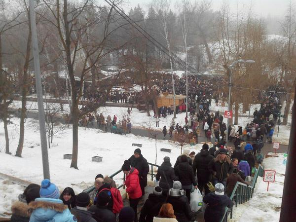 Epiphany in Kharkiv