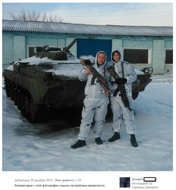 Russian army in Krasnyi Luch