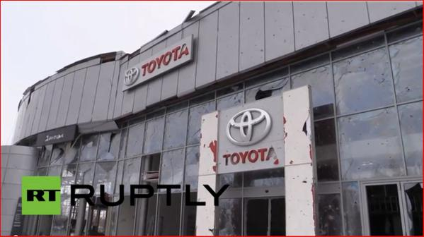 Bombed out Toyota showroom