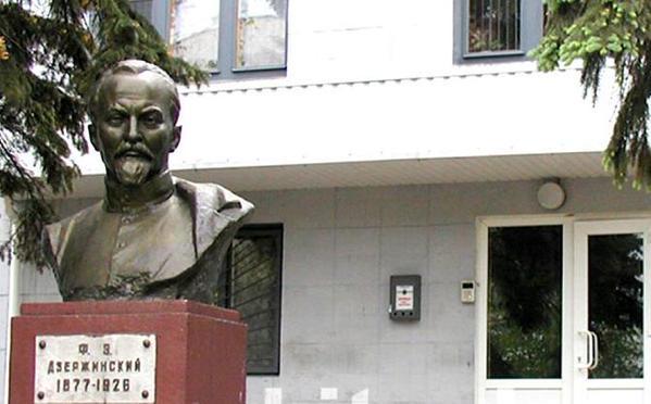 In Krasnoarmiisk, Donetsk oblast dismantled the monument to Dzerzhinsky