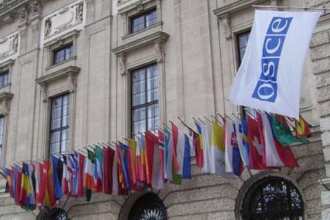 OSCE is holding an emergency meeting on Ukraine today