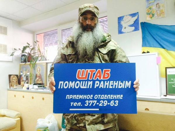 Dnipropetrovs'k residents are asked to donate blood for wounded cyborgs