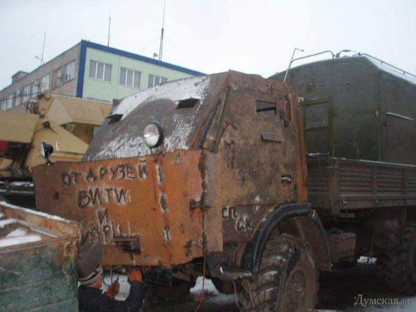 Residents of Odessa gave to forces of ATO the armored vehicle Crocodile