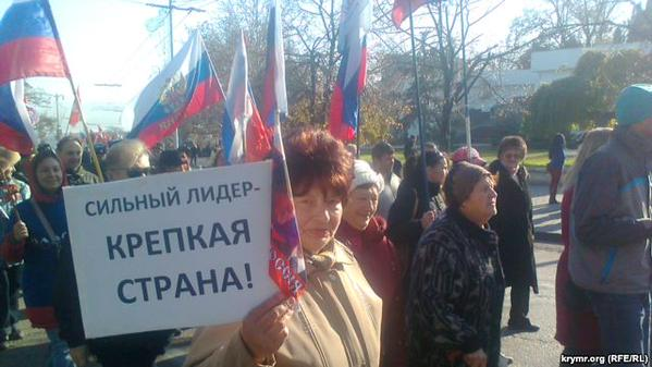 Teachers reduced wages in Sevastopol, many of them will be in a terrible position