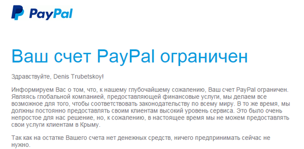 PayPal accounts in Crimea were. Due to US sanctions