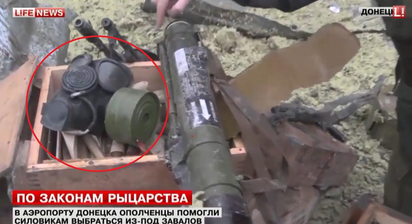 Russian military gas mask PMK-3 in the terminal of Donetsk airport