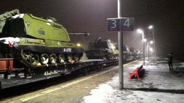 Russian howitzers in Tahanrig, Rostov region