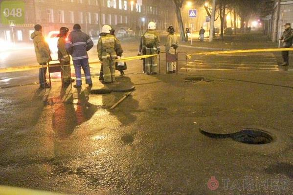Explosion In Odessa, Pastera street. There were no injuries.