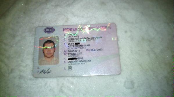 Russian driver license was found near Donetsk airport